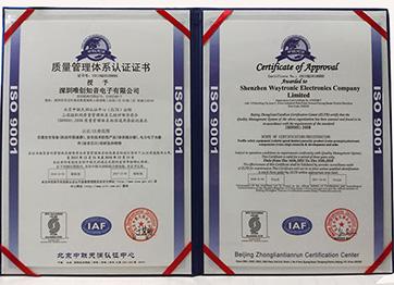 恭贺我司获得ISO9001认证证书