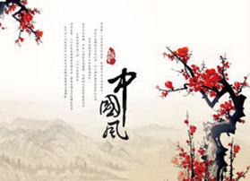 闲暇时光——中国风