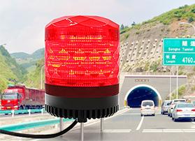 快讯   安全警示灯的特点有哪些?