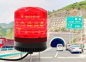 工地警示灯应用场景千变万化