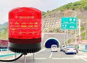 警示灯生产厂家推荐-唯创安全