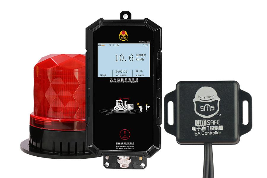 激光雷达防撞预警系统