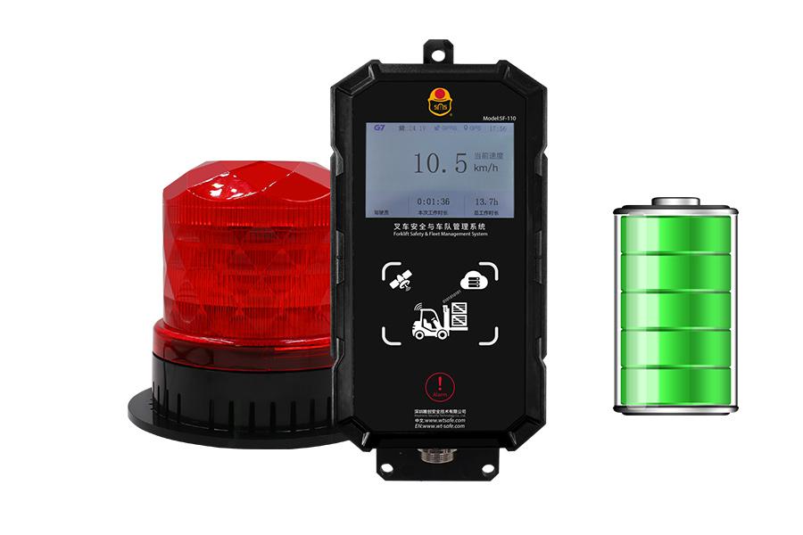 雷竞技电池管理系统