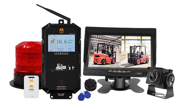 厂区安全倒车影像防撞预警系统