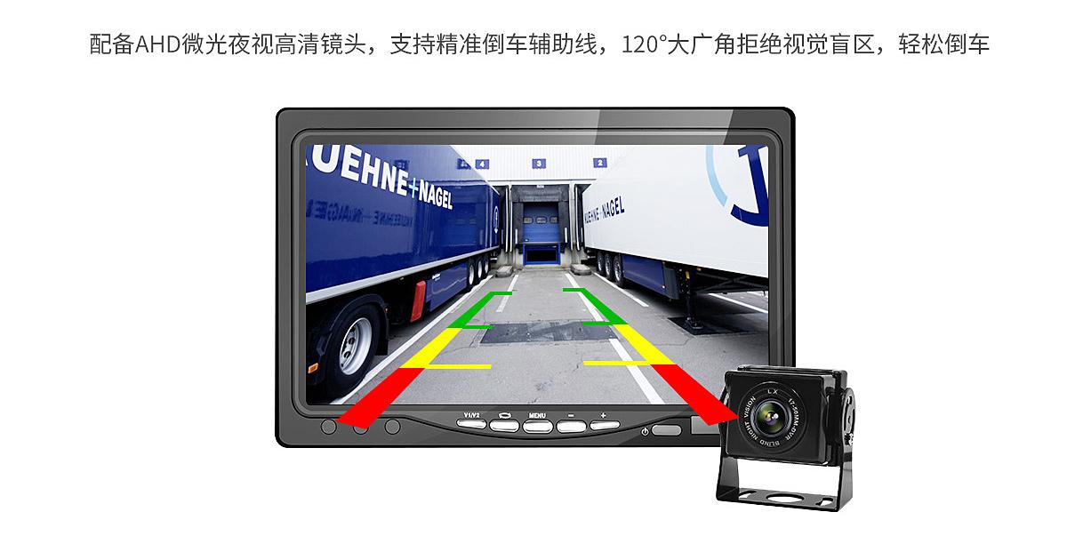 厂区防撞影像系统