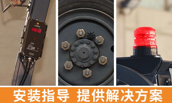 柴油 电动雷竞技超速报警 雷竞技器