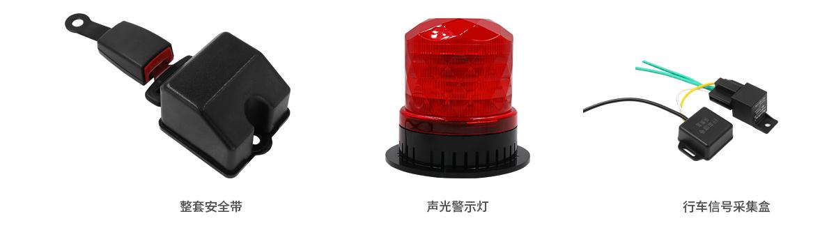 雷竞技安全带raybet雷竞技官网